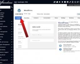 Como instalar WordPress desde cPanel